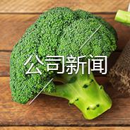 昆山蔬菜配送行业新闻